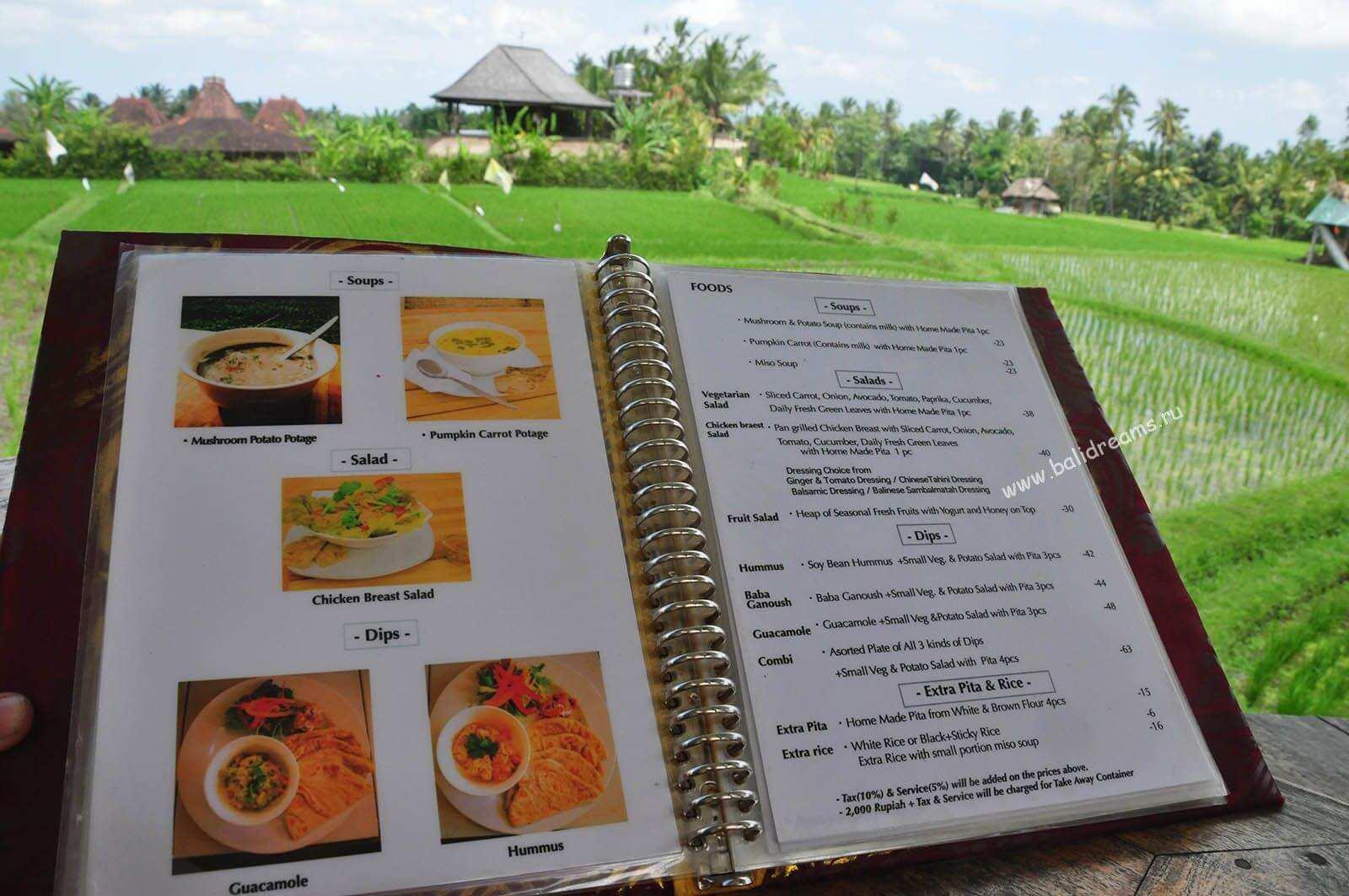 Фото меню кафе на рисовых террасах, вид потрясающий