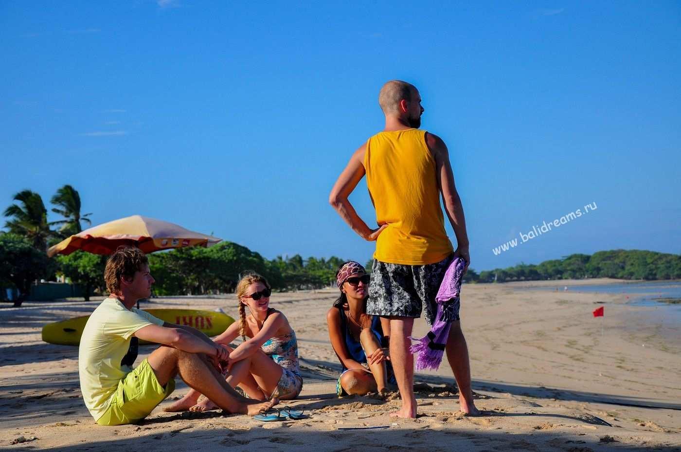 посиделки на пляже нуса дуа
