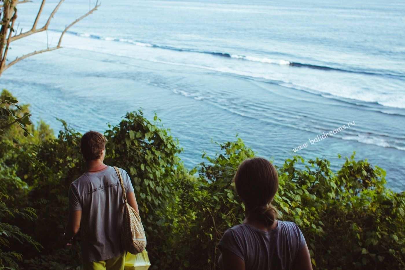 Спуск к пляжу Карма Кандара