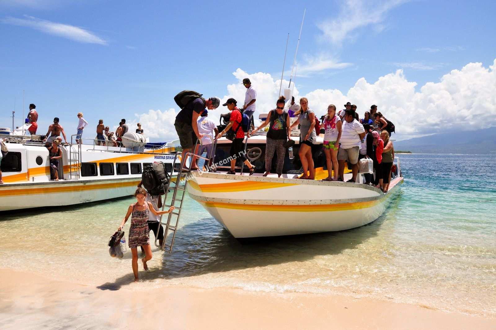 Высадка туристов на Гили, добро пожаловать в рай