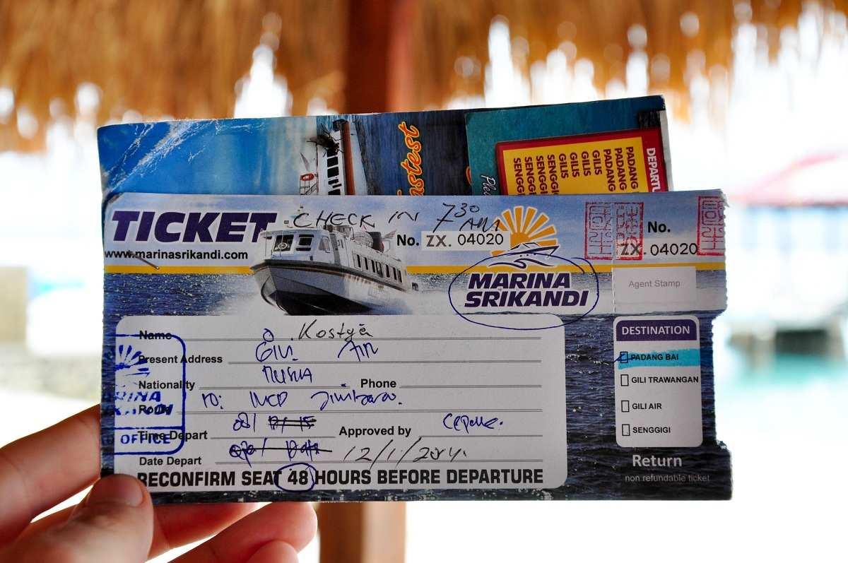 Билеты на самуи