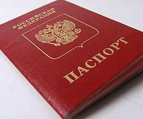Получение российского загранпаспорта в Индонезии - в Джакарте