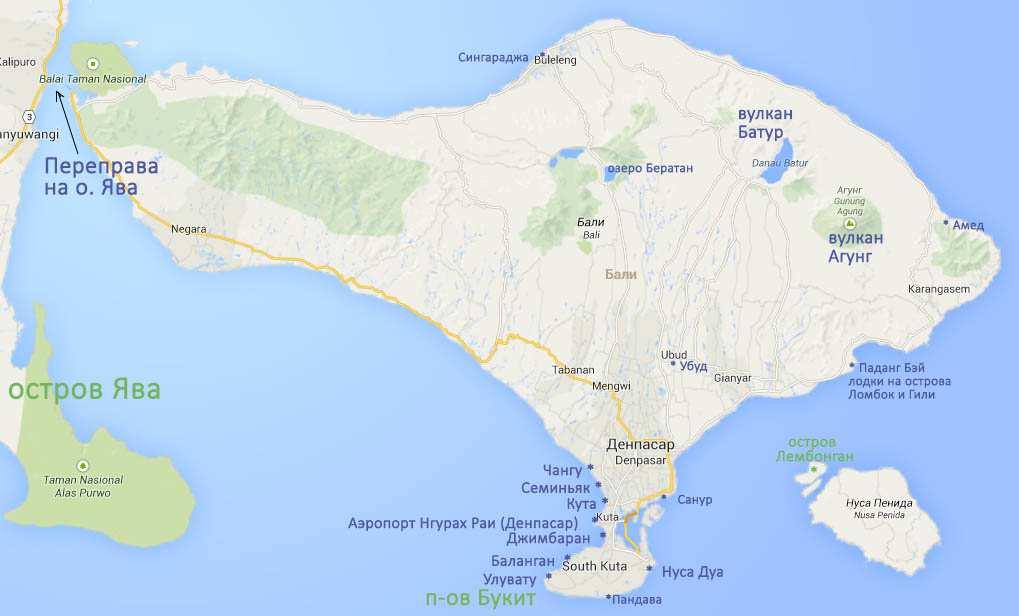 остров Бали карта краткая