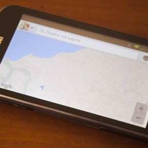 Карты гугл на Бали