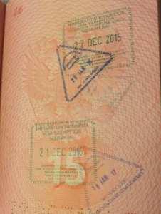 Штамп по прибытию (бесплатная виза на Бали)