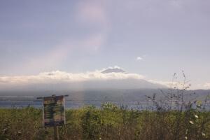 Вид с Бали на остров Ява и вулкан Иджен
